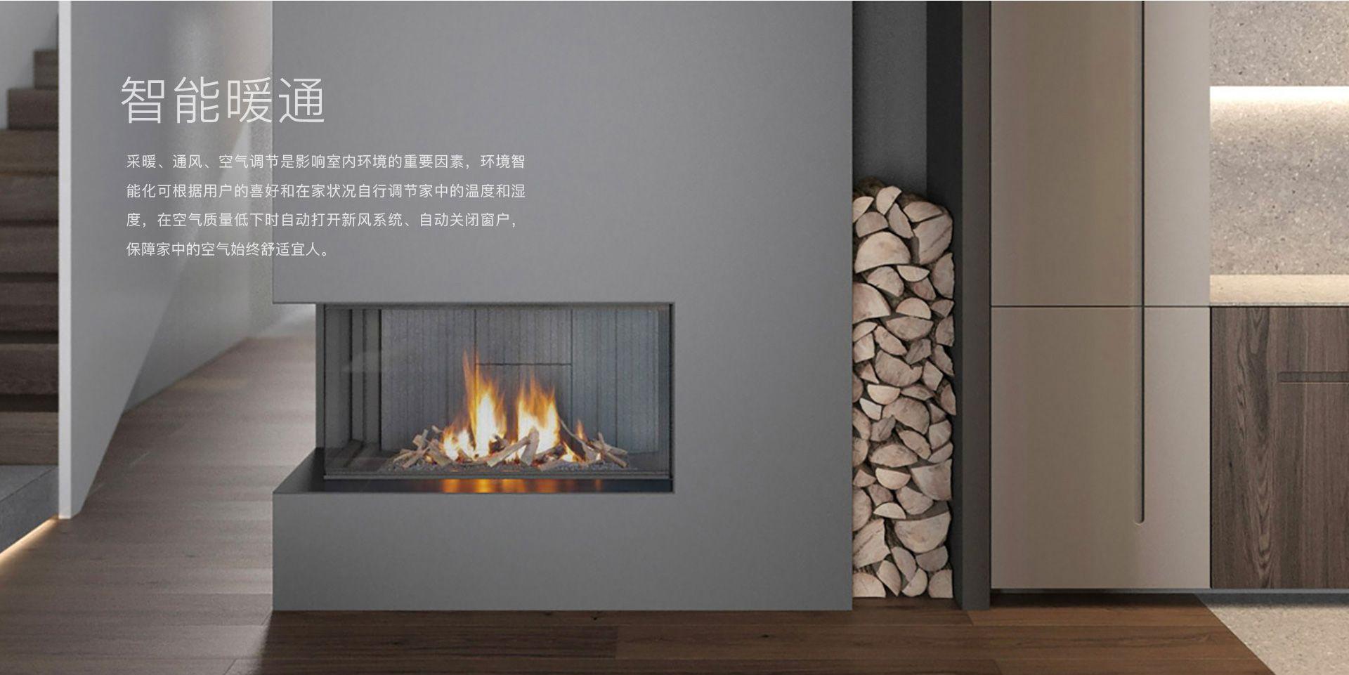 智能暖通,保障家中的空气始终舒适宜人